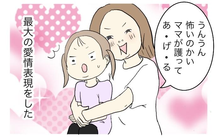 f:id:suzume-no-su:20200617233514j:plain