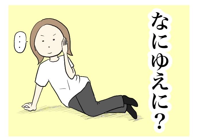 f:id:suzume-no-su:20200617233538j:plain