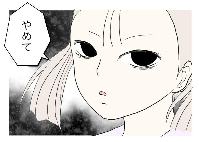 f:id:suzume-no-su:20200617233622j:plain