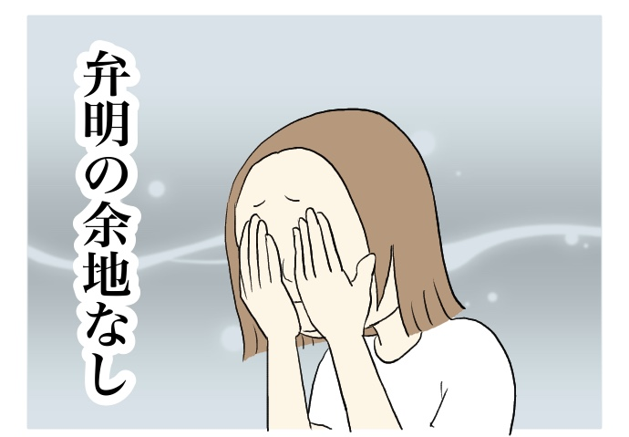 f:id:suzume-no-su:20200618223548j:plain