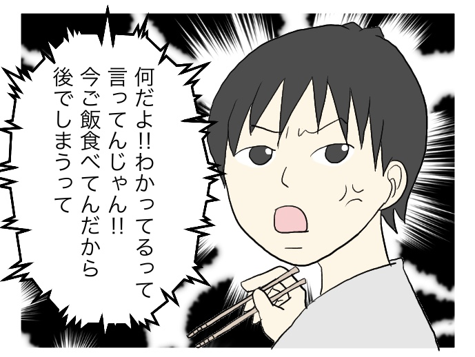 f:id:suzume-no-su:20200619155652j:plain