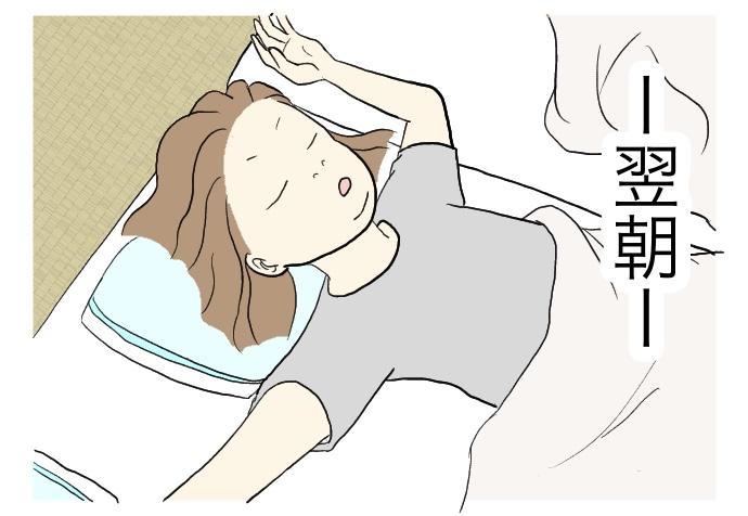 f:id:suzume-no-su:20200621022920j:plain
