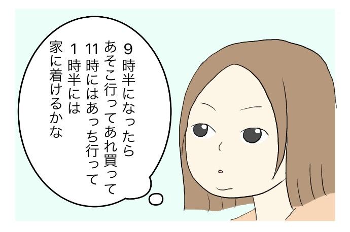 f:id:suzume-no-su:20200622000538j:plain