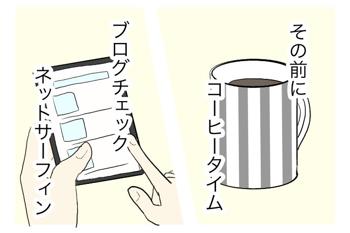 f:id:suzume-no-su:20200622000553j:plain