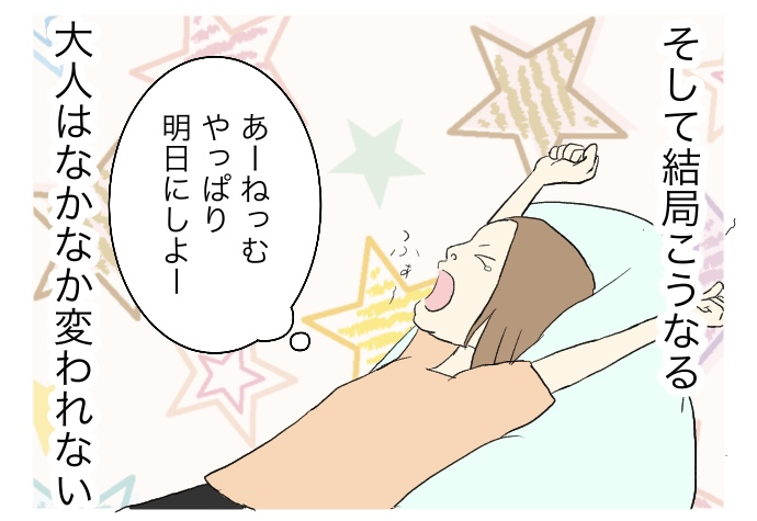 f:id:suzume-no-su:20200622000614j:plain