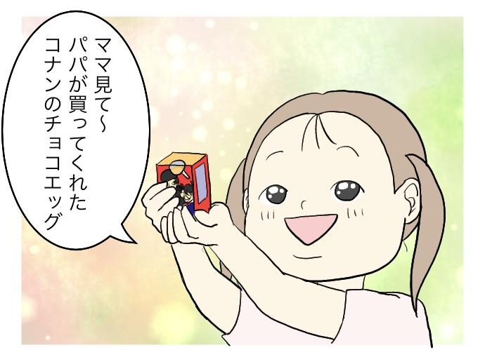 f:id:suzume-no-su:20200623022300j:plain