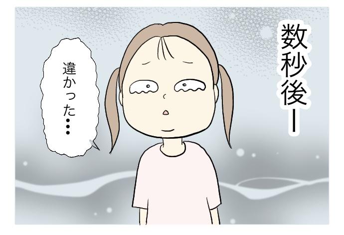 f:id:suzume-no-su:20200623022325j:plain