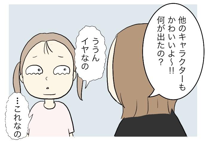 f:id:suzume-no-su:20200623022339j:plain