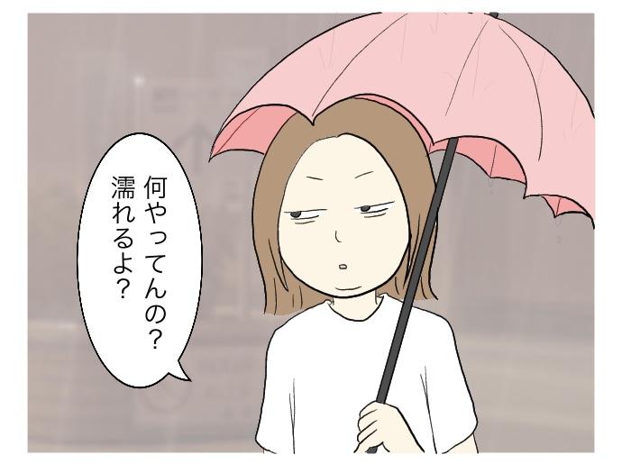 f:id:suzume-no-su:20200624030123j:plain