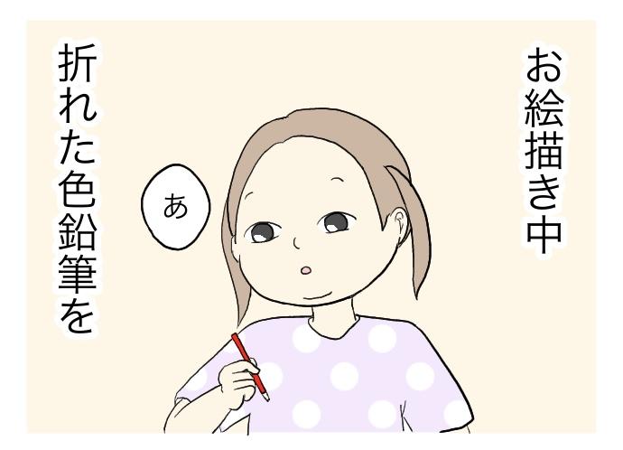 f:id:suzume-no-su:20200625014408j:plain