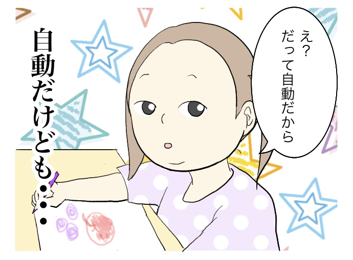 f:id:suzume-no-su:20200625015326j:plain