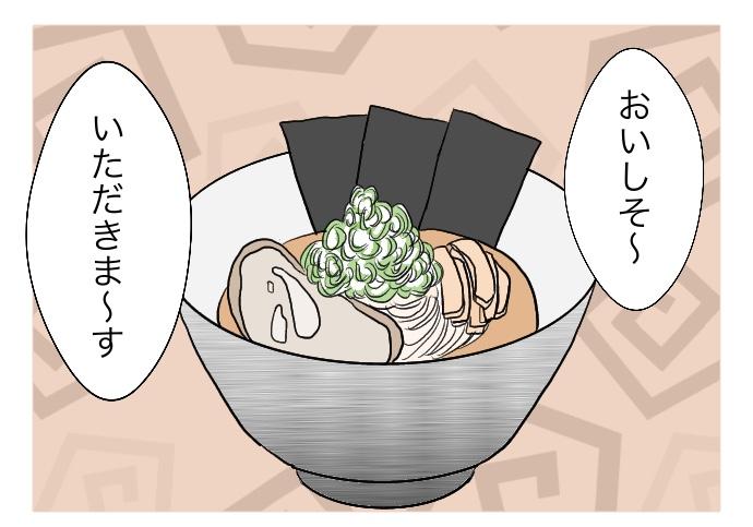f:id:suzume-no-su:20200625163818j:plain