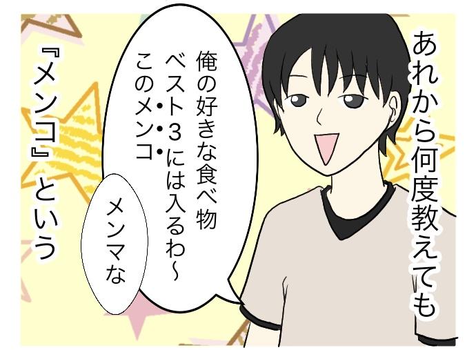 f:id:suzume-no-su:20200625163856j:plain