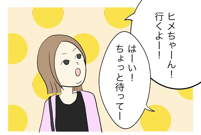 f:id:suzume-no-su:20200627012412j:plain