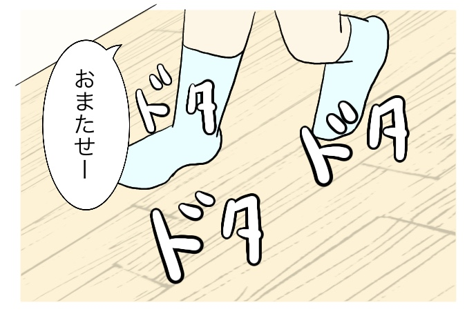 f:id:suzume-no-su:20200627012451j:plain