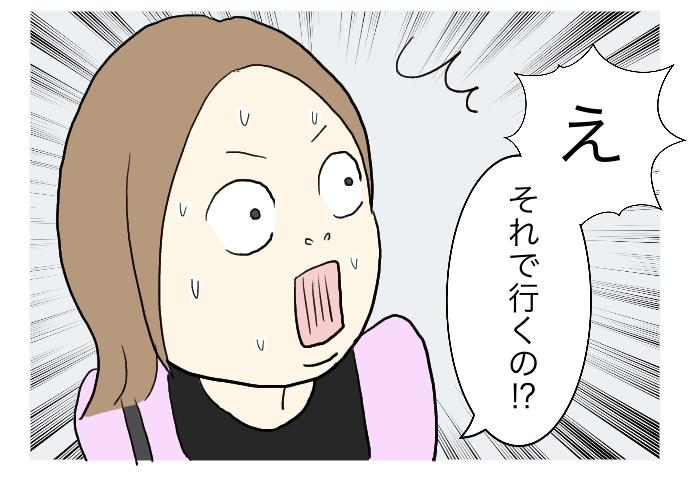 f:id:suzume-no-su:20200627012507j:plain