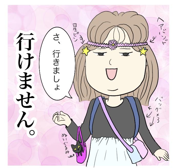 f:id:suzume-no-su:20200627012522j:plain