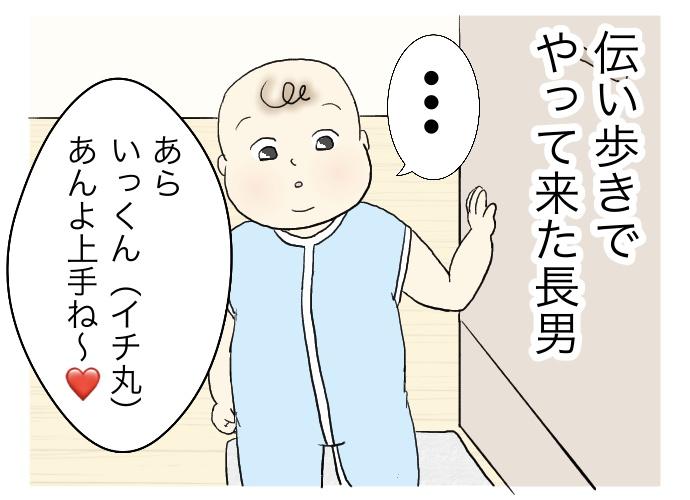 f:id:suzume-no-su:20200627235708j:plain