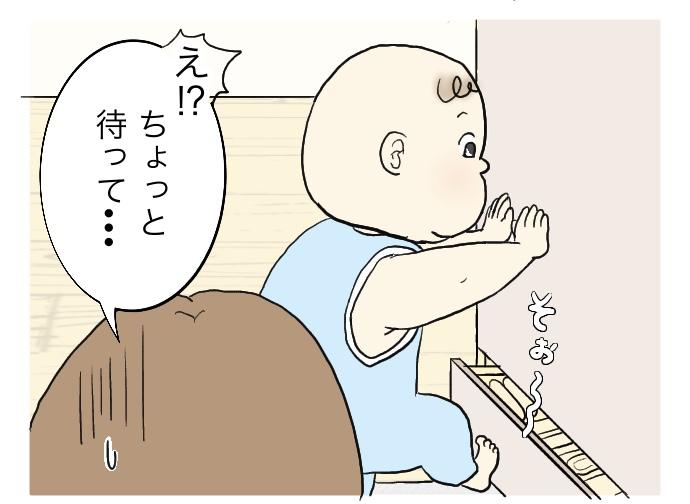 f:id:suzume-no-su:20200627235713j:plain
