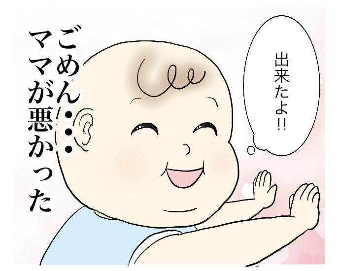 f:id:suzume-no-su:20200627235721j:plain