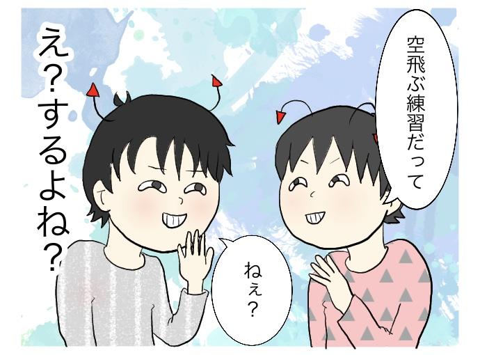 f:id:suzume-no-su:20200628235742j:plain
