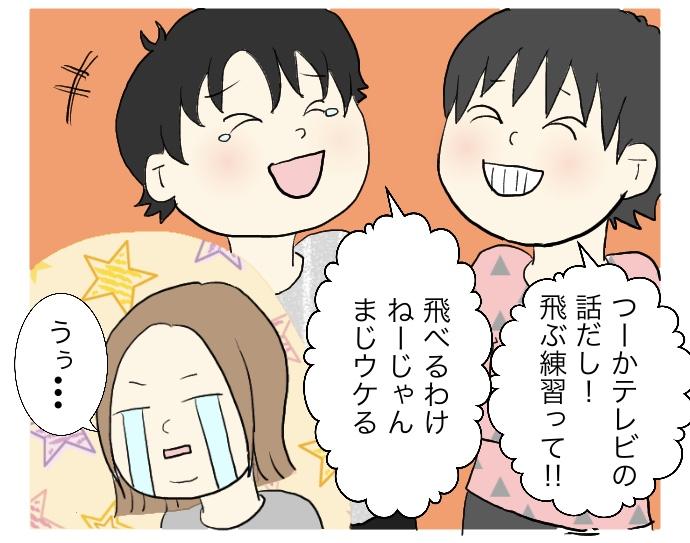f:id:suzume-no-su:20200628235754j:plain