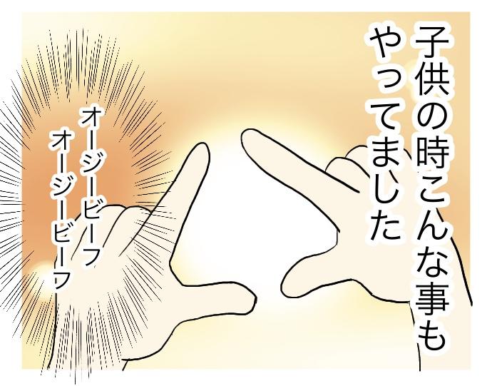 f:id:suzume-no-su:20200629003359j:plain