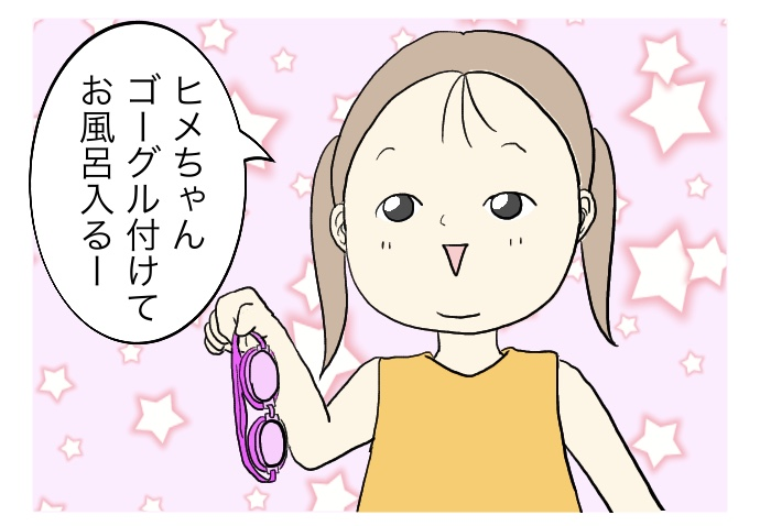f:id:suzume-no-su:20200629203020j:plain