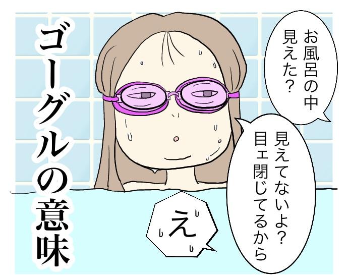 f:id:suzume-no-su:20200629203053j:plain