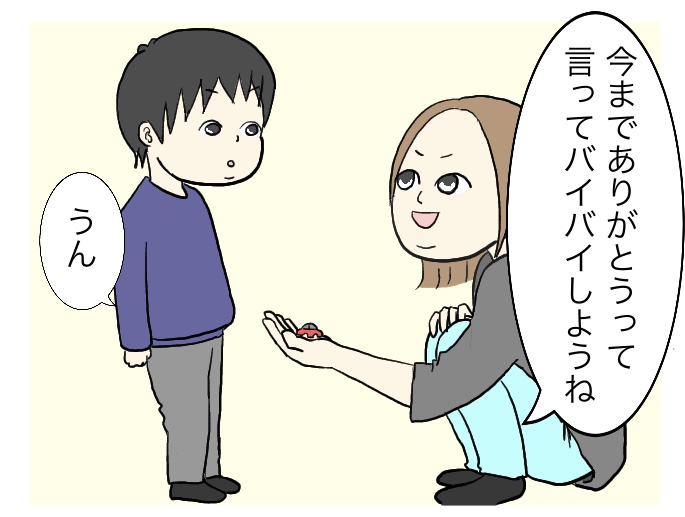 f:id:suzume-no-su:20200630234819j:plain