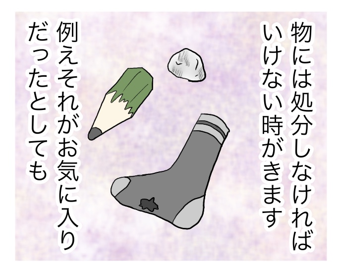 f:id:suzume-no-su:20200630235854j:plain