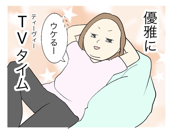 f:id:suzume-no-su:20200702012859j:plain