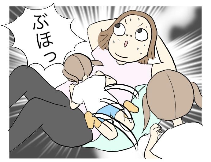 f:id:suzume-no-su:20200702012929j:plain