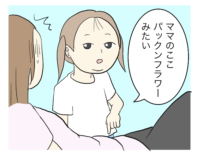 f:id:suzume-no-su:20200702013050j:plain