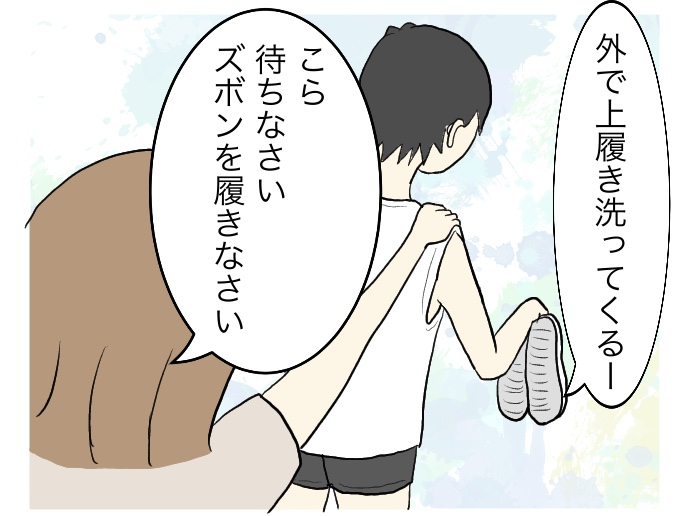 f:id:suzume-no-su:20200702231438j:plain