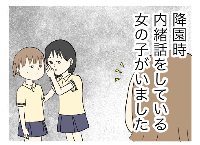 f:id:suzume-no-su:20200704003353j:plain