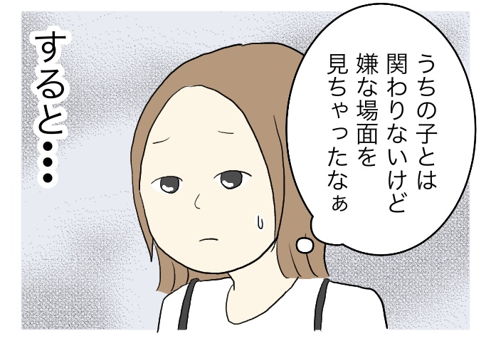 f:id:suzume-no-su:20200704003404j:plain