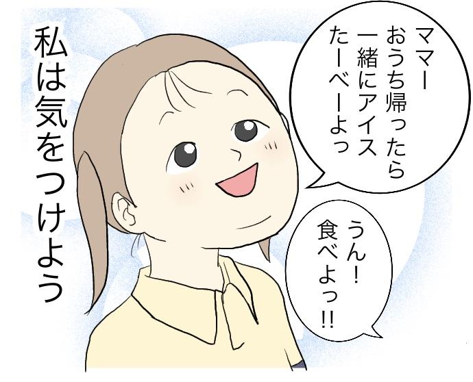 f:id:suzume-no-su:20200704003438j:plain
