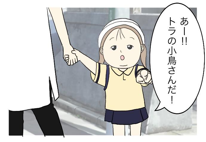 f:id:suzume-no-su:20200704234656j:plain