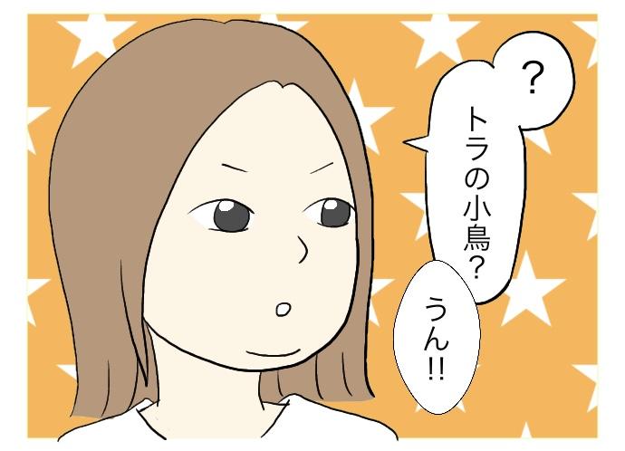 f:id:suzume-no-su:20200704234720j:plain