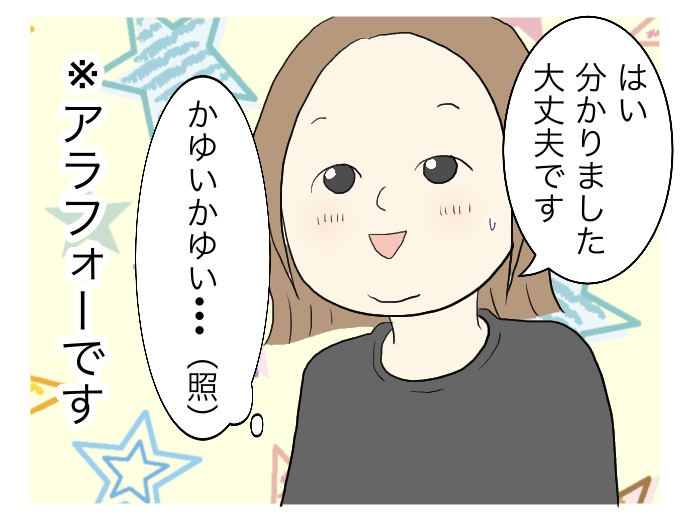 f:id:suzume-no-su:20200704235648j:plain