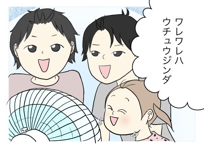 f:id:suzume-no-su:20200705222848j:plain