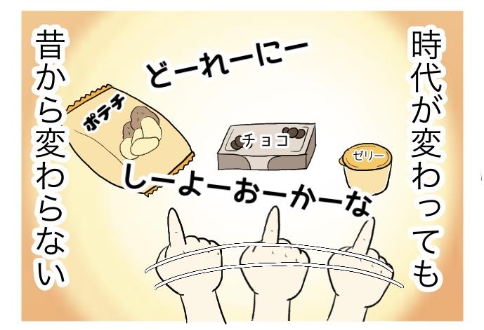 f:id:suzume-no-su:20200705222901j:plain