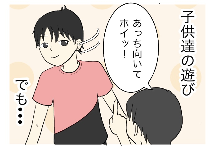 f:id:suzume-no-su:20200705222920j:plain