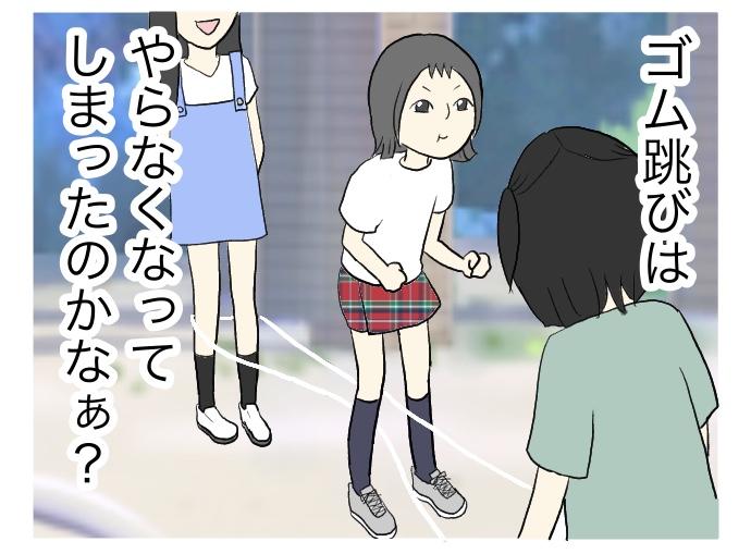 f:id:suzume-no-su:20200705222942j:plain