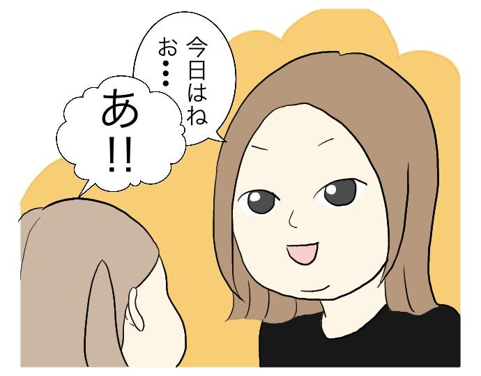 f:id:suzume-no-su:20200707121855j:plain