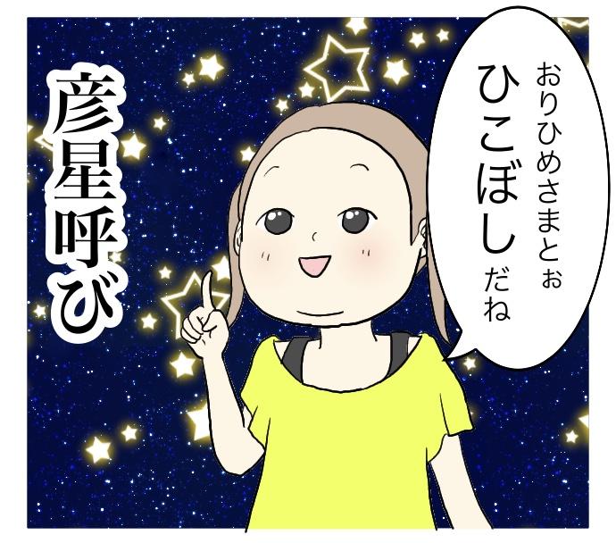 f:id:suzume-no-su:20200707121919j:plain