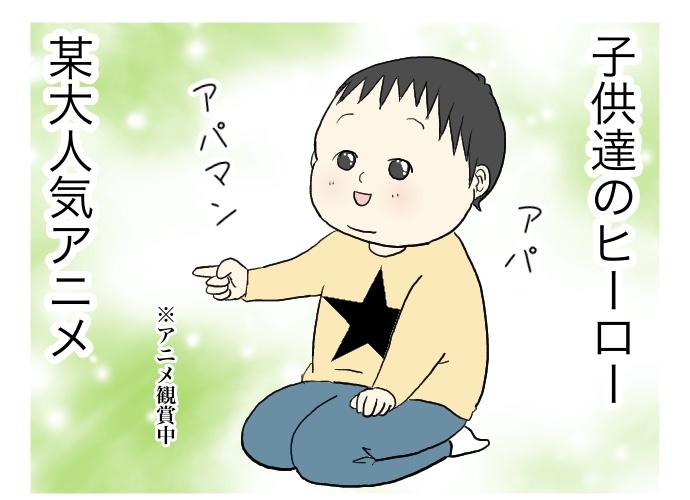 f:id:suzume-no-su:20200709002010j:plain