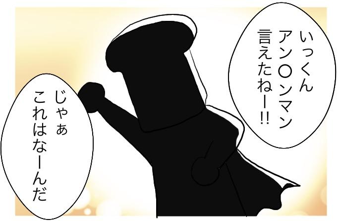 f:id:suzume-no-su:20200709002038j:plain