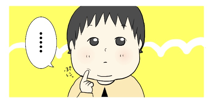 f:id:suzume-no-su:20200709002053j:plain